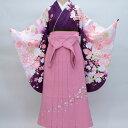 着物袴セット ジュニア用へ直し135cm〜143cm 絹の様な合繊 新品 (株)安田屋 l330729920