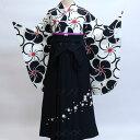 二尺袖着物袴フルセット 着物生地:日本製 卒業式に 新品(株)安田屋 w143179238