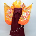 二尺袖着物袴フルセット 高級絵羽柄 生地:日本製 卒業式に 新品 (株)安田屋 s498798756