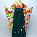 着物袴セット ジュニア用 145cm〜154cm 生地:日本製 ブランド:Lako Kura 卒業式にどうぞ! 新品(株)安田屋 m176413628