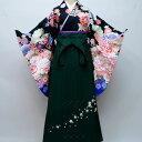 ショッピングII 二尺袖着物袴フルセット From KYOTO 卒業式に 新品(株)安田屋 v489404735