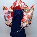 二尺袖着物袴フルセット From KYOTO 卒業式に 新品(株)安田屋 h241786100
