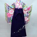 着物袴セット ジュニア用へ直し 144cm〜150cm 豪華絢爛 着物生地は日本製 袴と縫製は海外 新品(株)安田屋 q164257950