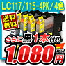 LC11/16-4PK