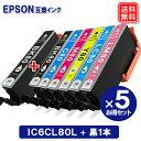【あす楽】 IC6CL80L 互換インク IC6CL80L×5セット 増量タイプ (黒5本おまけ) EP-777A EP-807A EPSON エプソン対応 互換インクカートリッジ 純正インク同様人気 ICBK80L EP-708A EP-707A EP-808A EP-907F EP-977A3