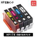 HP インク HP178XL 大容量 (4色パック/黒1本おまけ) ヒューレットパッカード対応 互換インク カートリッジ 純正品 同様に ご使用頂けます 汎用品 【セット】【20P03Dec16】【S】
