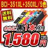 BCI-351XL+350XL/5MP
