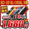 BCI-351XL+350XL/6MP