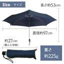 折りたたみ傘 自動...