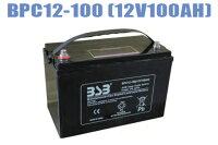 12DD-100:CCBバッテリー100Ah