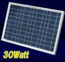 30W-12V 太陽電池(ソーラーパネル):多結晶型 ベランダ太陽光発電・家庭用蓄電池充電