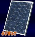 60W-12V 太陽電池 (ソーラーパネル):多結晶型 ベランダ太陽光発電・家庭用蓄電池充電