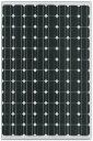 SUNE-260:太陽電池パネル(ソーラーパネル):260W