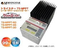 TS-MPPT45-60