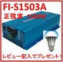 Fis1503-150902