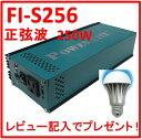Fis256-150902