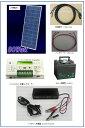 ソーラー発電セット-80W・太陽電池・充電器・バッテリー充電キット・家庭用蓄電池・ベランダ・太陽光発電キット(バッテリー付・充電器付)・太陽電池架台付き