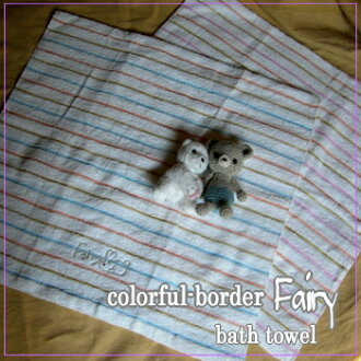 "Carafluvoeder ""Fairy"" bath towel"