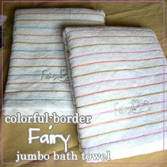 "Carafluvoeder ""Fairy"" jumbo bath towel"