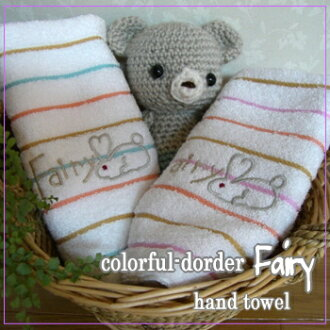 "Carafluvoeder ""Fairy"" hand towel"