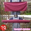 [送料無料] もっとのびるタオル(ロングタイプ)10枚セット 送料無料 日本製