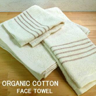 Organic cotton towels ナチュラルボーダー