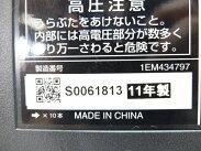 ����šۻ�ɩLCD-32ML10�վ�TV32���ϥǥ���⥳���ľ���緿��S1654626