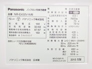 ����šۥѥʥ��˥å���¢��NR-E430V-N���緿��K1728583