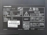【中古】中古東芝58Z9XREGZA58型4K液晶テレビ14年製【大型】O1704597