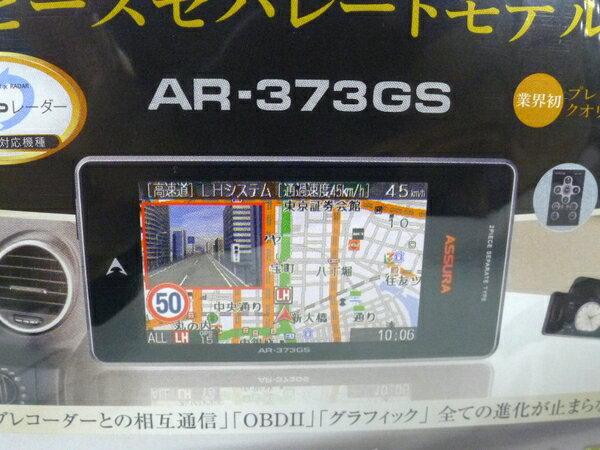 未使用【中古】 未使用 CELLSTAR ナビ GPS AR-373GS レーダー探知機 自動車 S1912812