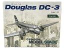 未使用 【中古】 未使用 【中古】デアゴスティーニ Douglas DC-3 1/32 組み立てキット S4578343