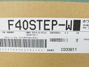 未使用DAIKINF40STEP-Wエアコン暖房11-14畳Y1709202