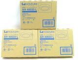 未使用 【中古】 KOIZUMI AH 40033 L 3点セット LED シーリングライト 電球色 S2100504