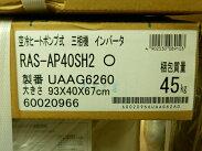 ̤������Ω�ʥ��ͤ�ã�ͤ��٤���RPK-AP40SH12���緿��S1682961