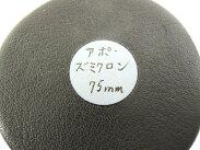 ���ʡ���š�LEICA���APO-SUMMICRON-M1:2/75mmASPH.�����Y1792325