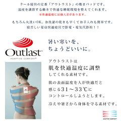 �����ȥ饹��/�ߤ��ѥå�/����������/�Ҥ���ޥå�/�̥�å���/outlast