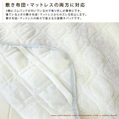 オーロラプリント/ボア敷きパッド/シーツ/100x205cm/シングルサイズ