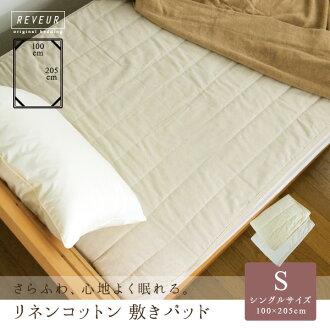 單人床 100 x 200 釐米可水洗床墊墊天然棉絮跪著幹耐水洗耐水洗墊床上用品墊床床墊墊墊床單床上墊可水洗