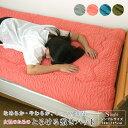 敷きパッド ベッドパッド シングル 女性のための寝具 とろける しっとり保湿 モダール 椿オイル加工 100×205cm 汗取りパッド 敷きパッ..