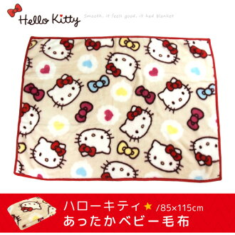 嬰兒毛毯邁耶毯子三麗鷗 Hello Kitty 尺寸 85 x 115 釐米 babyket 慢肯特把圈扔過了你上毯子毛毯暖寶寶孩子冬天動漫 Hello Kitty 打盹