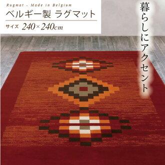 地毯 240 x 240 釐米地毯墊地毯墊地毯地毯生活地板採暖熱地毯比利時申請威爾頓地毯 Kilim 模式北方春和秋冬季 ragmat