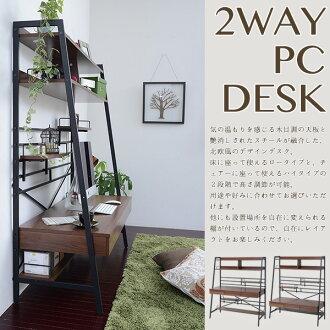 2 路電腦高型 120 寬度電腦個人電腦寫字臺 PC 機架 PC 單位電腦桌電腦 PC 表傢俱羅德里克筆記本電腦桌 PC 存儲高度調整 05P01Oct16。