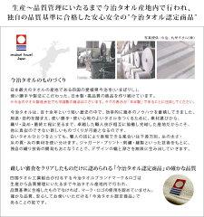 今治産/5重ガーゼ/フェイスタオル/34×80cm/やわらかガーゼ/今治タオル