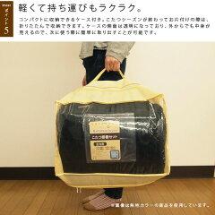 こたつ布団セット/チェック柄/ふんわり/大判長方形/軽くて持ち運びも簡単