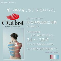�����ȥ饹��/�ߤ��ѥå�/���륵����/�Ҥ���ޥå�/�̥�å���/outlast