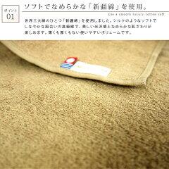 今治タオル/フェイスタオル/34×80cm/新疆綿/日本製/今治/高級綿を使用