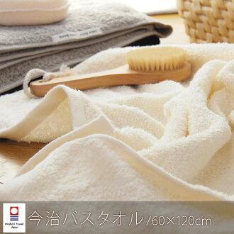 今治毛巾浴巾 60 x 120 釐米作日本今治理念左拉每天毛巾毛巾運動毛巾浴巾 100%棉固體日本今治禮物