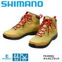 シマノ/SHIMANO FS-060Q ドライシールド・ラジアルスパイクシューズ(ハイカットタイプ)キャメルブラック