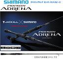シマノ/SHIMANO×JACKALL ポイズンアドレナ 1610M-2 センターカット2ピース〔P...