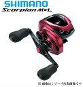 シマノ/SHIMANO 19 スコーピオン MGL 150HG RIGHT[Scorpion MGL HG]右ハンドル